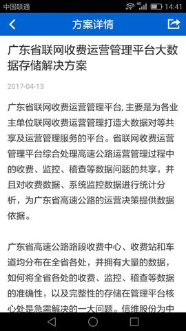 维云云设备_pic1