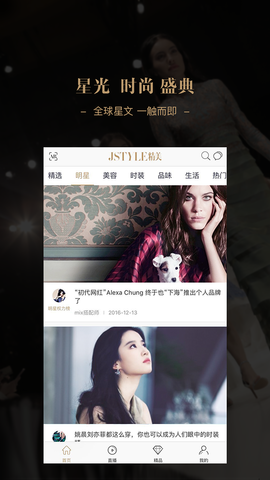 Jstyle精美_pic4