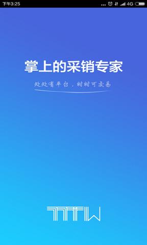 托塔天网_pic4