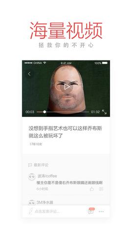 今日十大新闻_pic4