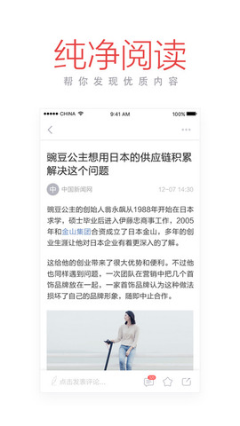 今日十大新闻_pic1