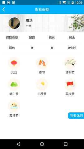 才到云_pic1