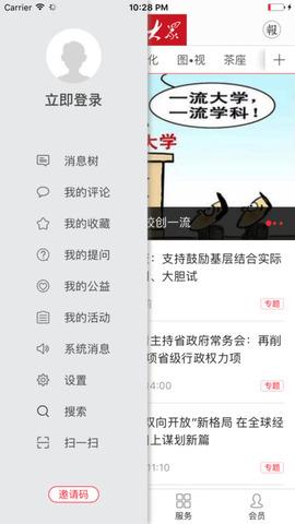 新锐大众_pic3