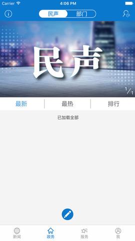 云上襄阳_pic4