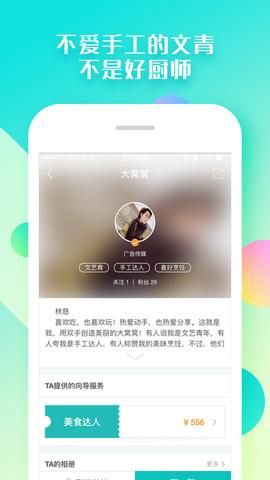 朋游_pic2