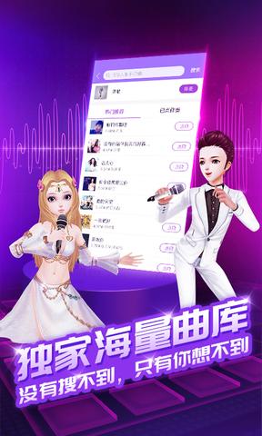酷狗KTV_pic4