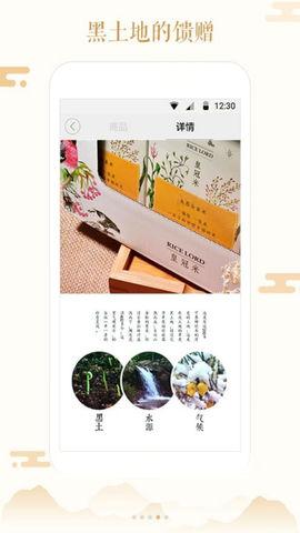 金谷_pic3