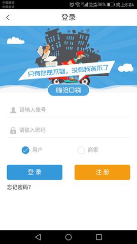 临沧口袋_pic5