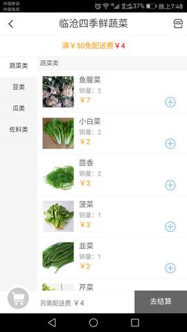 临沧口袋_pic2