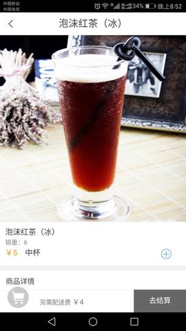 临沧口袋_pic1