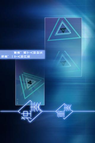 超级三角形_pic3