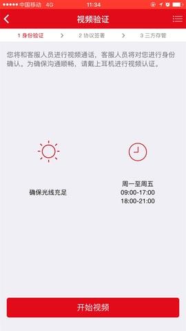 西南手机开户_pic3