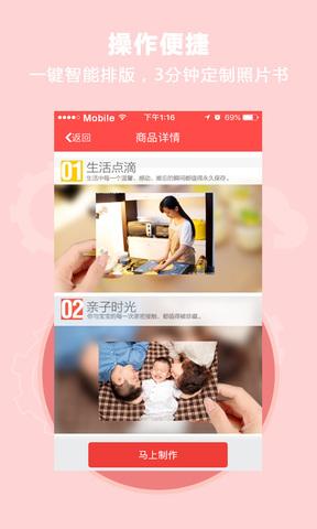 简印_pic3