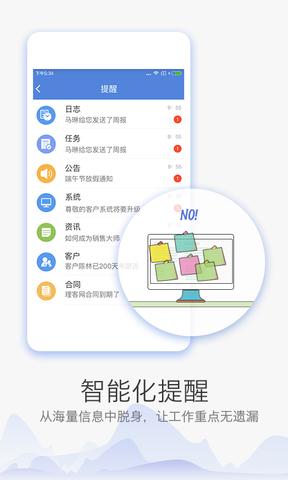 爱尚理客_pic5
