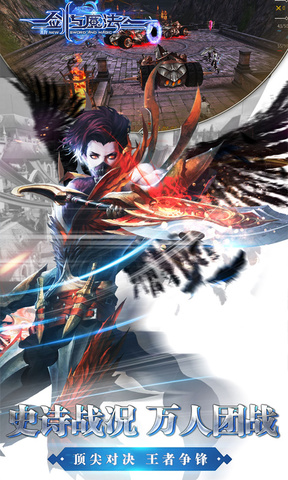 新剑与魔法_pic2