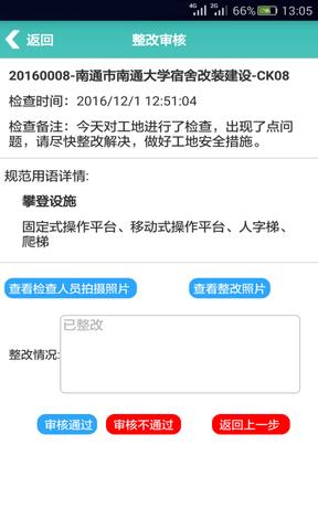 企安通_pic3