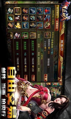 新征战_pic5