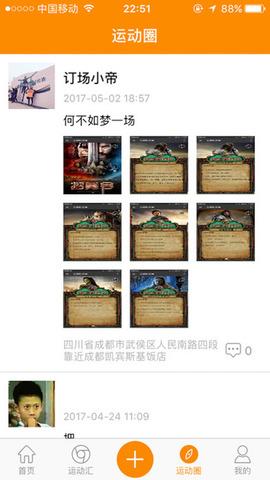 订场帝_pic3