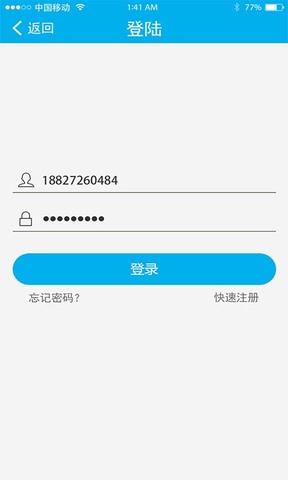 科必佳智能锁_pic4