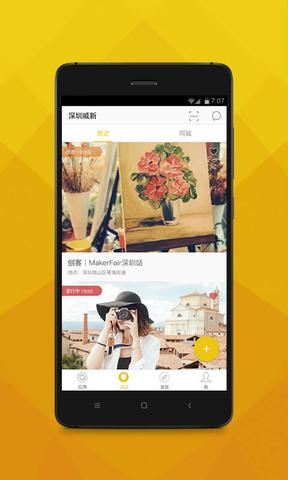 威新LINK_pic3