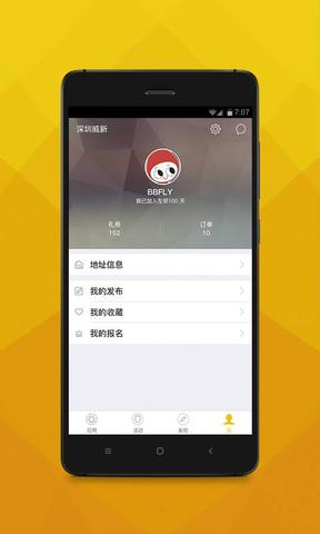 威新LINK_pic1
