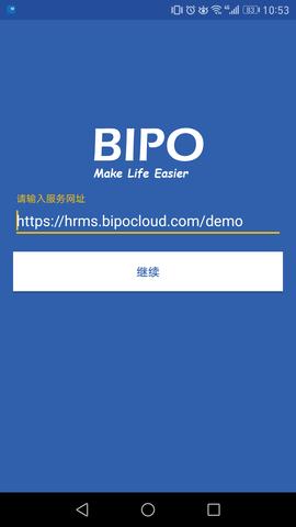 Bipo Service_pic3