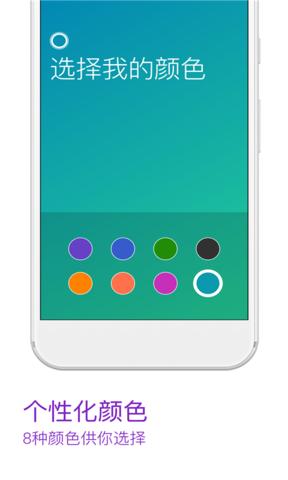 Cortana_pic3