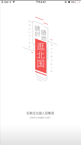 掌尚北国_pic5