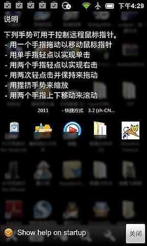 TeamViewer_pic3