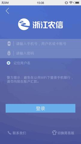 浙江农信_pic1