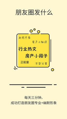 经纪帮_pic4