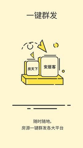 经纪帮_pic2