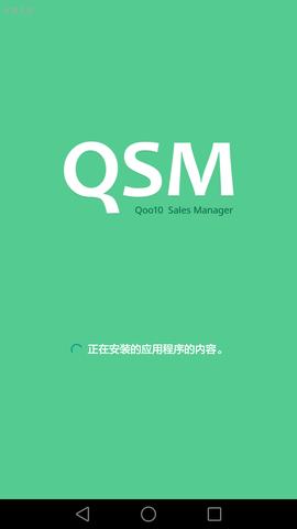 QSM_pic5