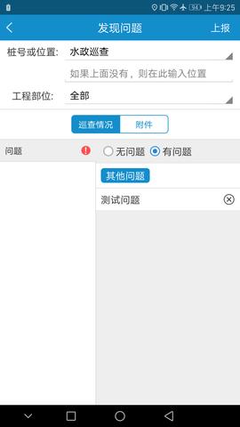 钱塘江海塘巡查_pic4