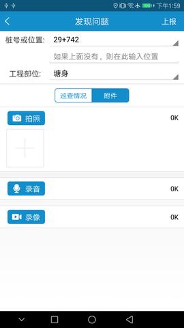 钱塘江海塘巡查_pic3