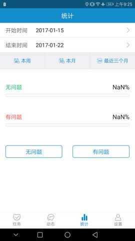 钱塘江海塘巡查_pic1