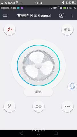 空调精灵遥控器专家_pic4