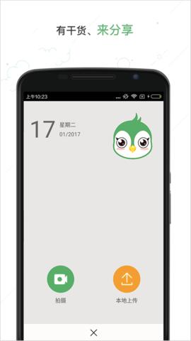 学两招_pic2