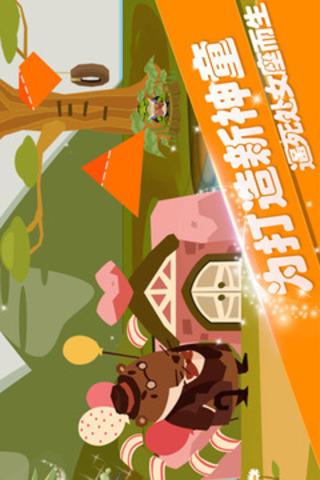 折纸物语_pic5