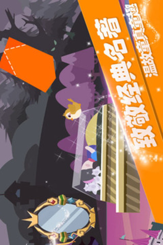 折纸物语_pic2
