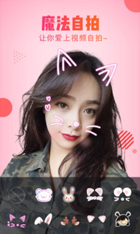 美拍_pic5