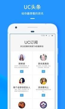 UC_pic3