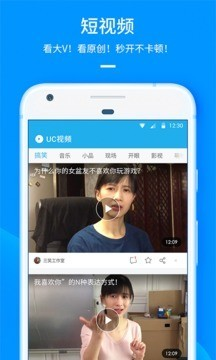 UC_pic1