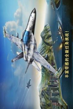 现代空战3D_pic2
