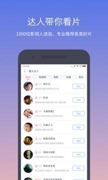 快牙_pic2