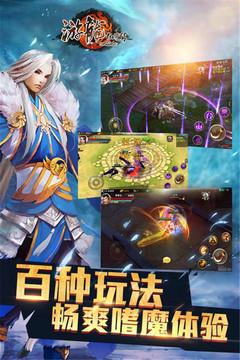 游龙仙侠传_pic4