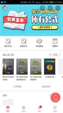 互动作业_pic5