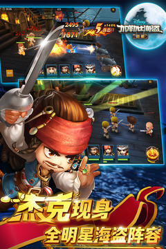 加勒比海盗:启航_pic5