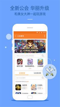 九游游戏中心_pic2