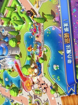 迪士尼梦幻王国_pic1